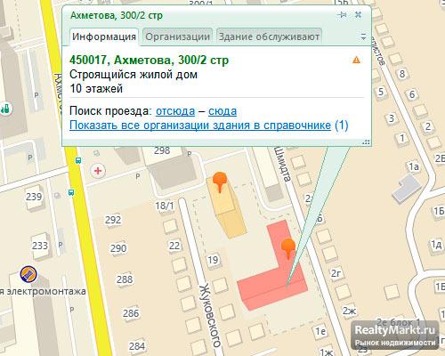 0064_500x400_map.jpg